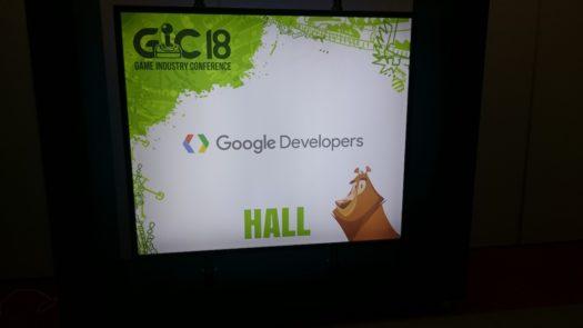 Sala jednego ze sponsorów GIC - Google