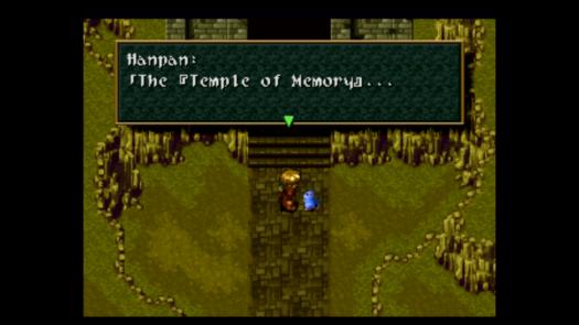 Przykładowy dialog w grze Wild Arms