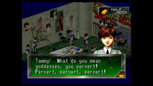 Sugestywny wystrój jednego z pomieszczeń w grze Revelations: Persona